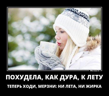 Лучшие ржачные и смешные демотиваторы за февраль 2018 - подборка №17 6