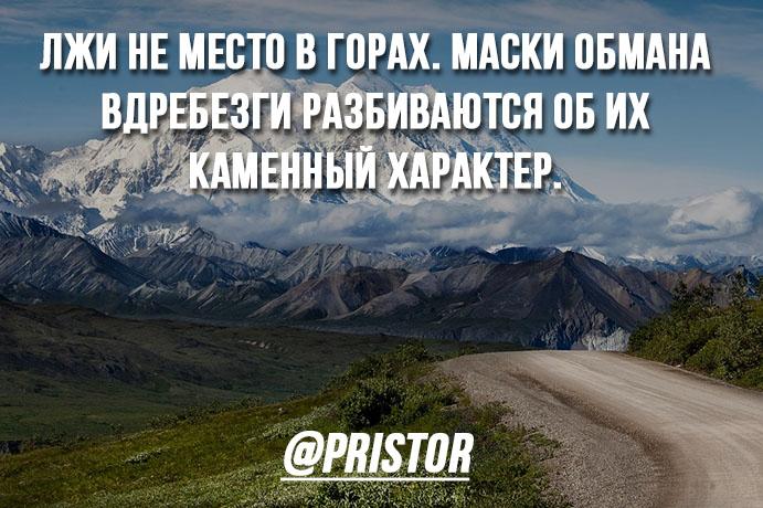 Невероятные и красивые картинки про горы с надписями - лучшая подборка 8