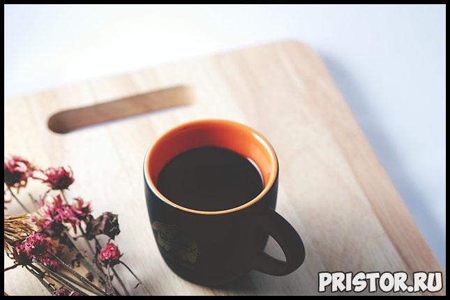 Почему беременным нельзя пить кофе Можно ли беременным кофе 4