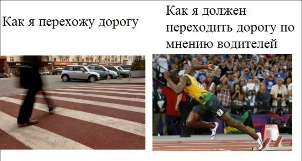 Прикольные и смешные картинки про спорт и физкультуру - подборка №40 3