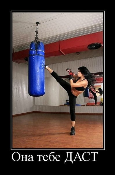 Прикольные и смешные картинки про спорт и физкультуру - подборка №40 5