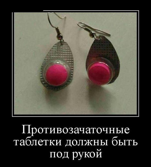 Ржачные и прикольные демотиваторы за конец февраля - лучшие №20 3