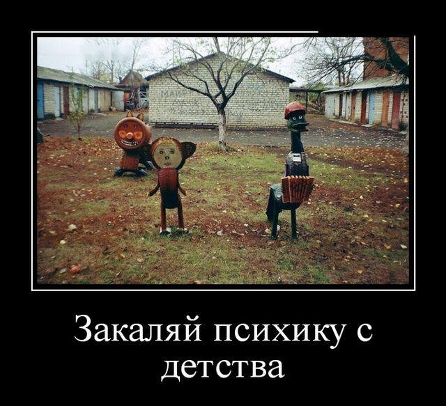 Ржачные и прикольные демотиваторы за конец февраля - лучшие №20 7