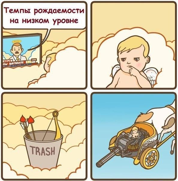 Смешные и прикольные комиксы до слез 2018 - лучшая подборка №1 5