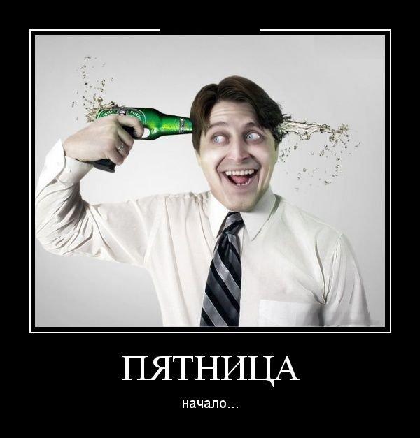 Смешные и угарные демотиваторы до слез за февраль 2018 - подборка №19 1