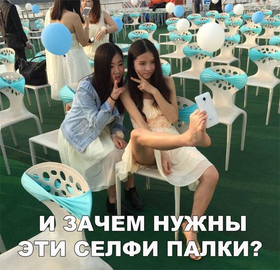 Смешные картинки про девушек и женщин - смотреть бесплатно, 2018 5