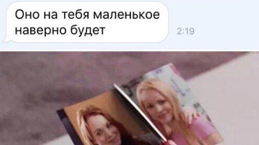 Смешные картинки про девушек и женщин - смотреть бесплатно, 2018 8