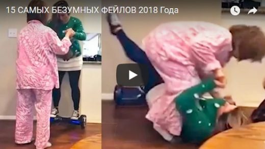 Безумные и лучшие приколы за 2018 год март - подборка №96