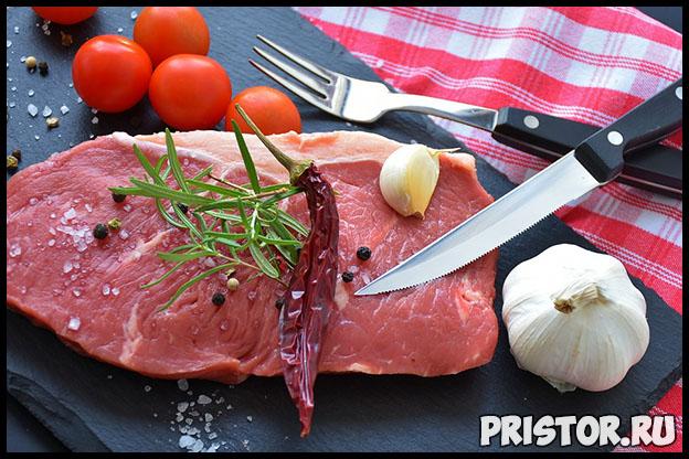 Как правильно выбрать мясо для стейка - основные рекомендации 4