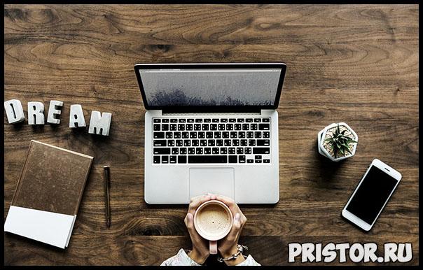 Как самостоятельно найти работу по призванию - лучшие рекомендации 5