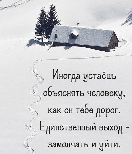 Картинки с цитатами со смыслом про жизнь - самые мудрые и красивые 10