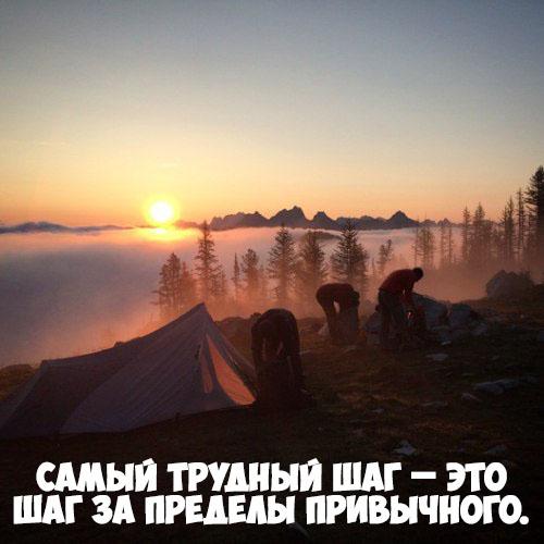 Картинки с цитатами со смыслом про жизнь - самые мудрые и красивые 3