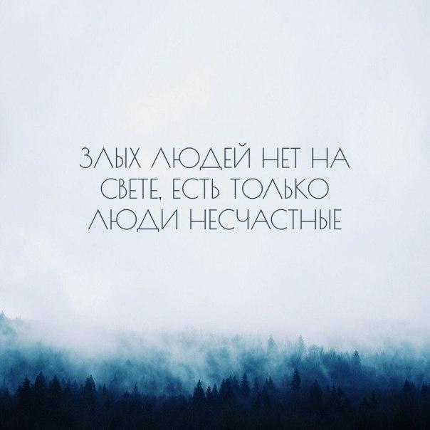 Картинки с цитатами со смыслом про жизнь - самые мудрые и красивые 5