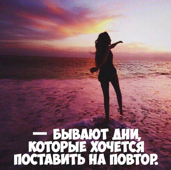Красивые и мудрые цитаты про любовь в картинках - самые интересные 2