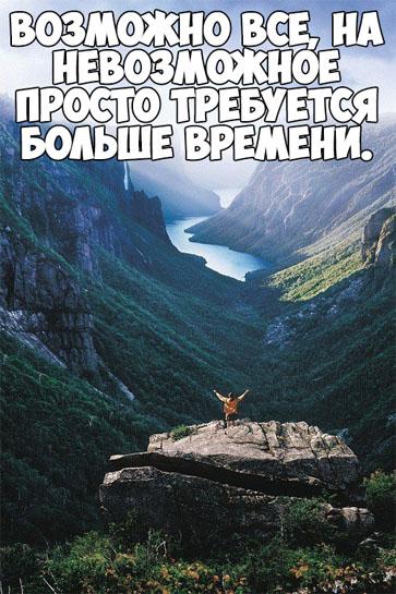 Красивые цитаты про жизнь со смыслом - самые лучшие и мудрые 5
