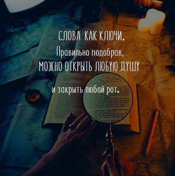 Красивые цитаты про жизнь со смыслом - самые лучшие и мудрые 6