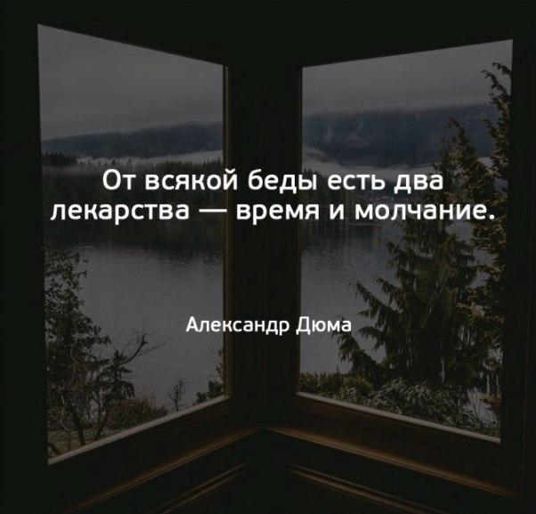 Красивые цитаты про жизнь со смыслом - самые лучшие и мудрые 7