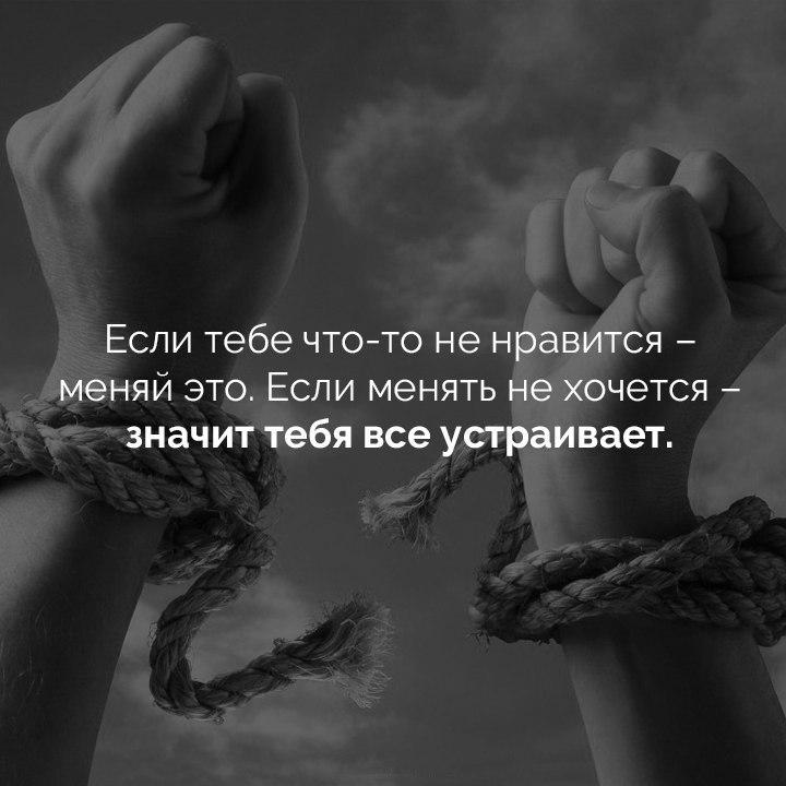 Цитаты для сочинения по русскому языку егэ
