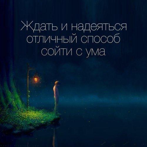 Одиночество картинки на аватарку - очень красивые и интересные №10 5
