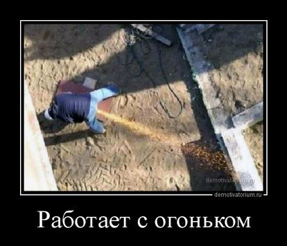 Подборка недельных демотиваторов за март - лучшие фото №24 10
