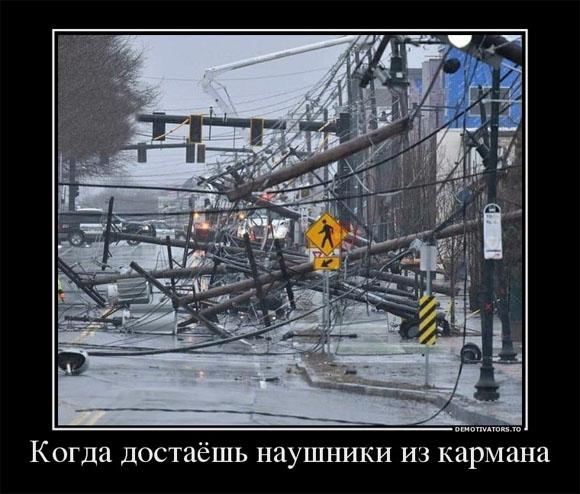 Подборка недельных демотиваторов за март - лучшие фото №24 6