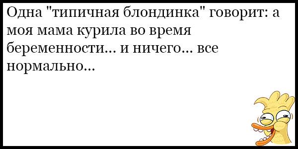 Трахтенберг анекдот про генерала