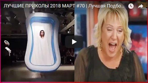 Смешная и веселая подборка видео до слез - коллекция забавная №100
