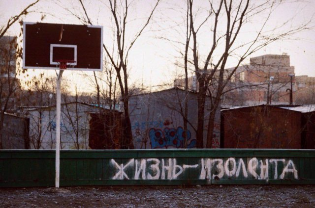 Смешные и ржачные русские приколы до слез - коллекция №52 10