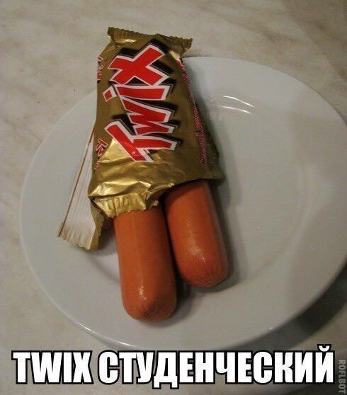 Смешные и ржачные русские приколы до слез - коллекция №52 12