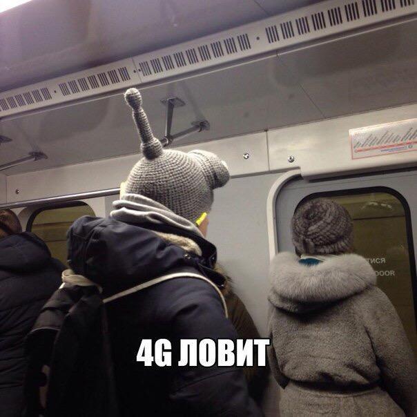 Смешные и ржачные русские приколы до слез - коллекция №52 3