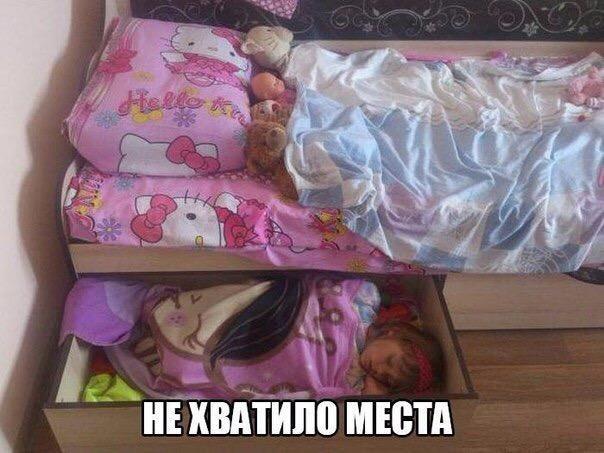 Смешные и ржачные русские приколы до слез - коллекция №52 5