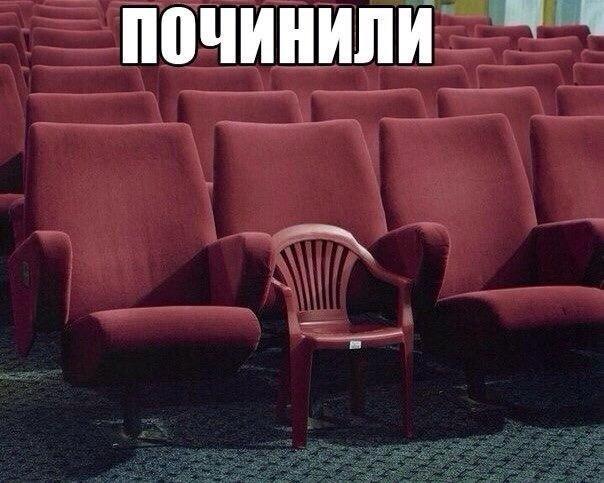Смешные и ржачные русские приколы до слез - коллекция №52 7