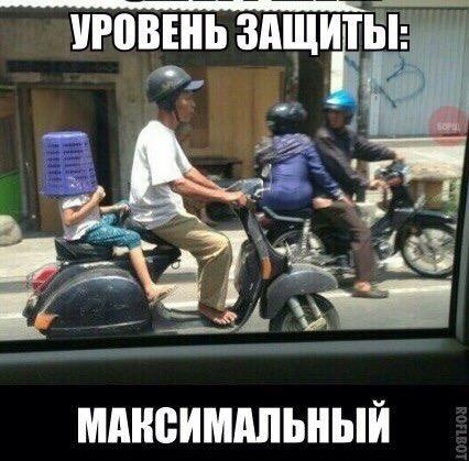 Смешные и ржачные русские приколы до слез - коллекция №52 9