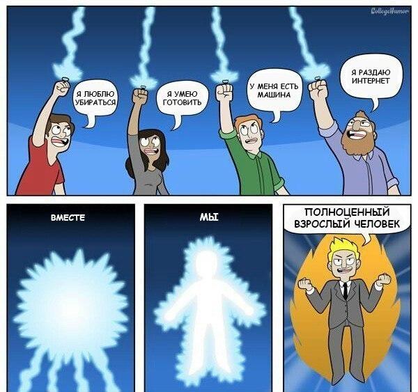 Смешные нарисованные комиксы - очень забавные и веселые №5 4