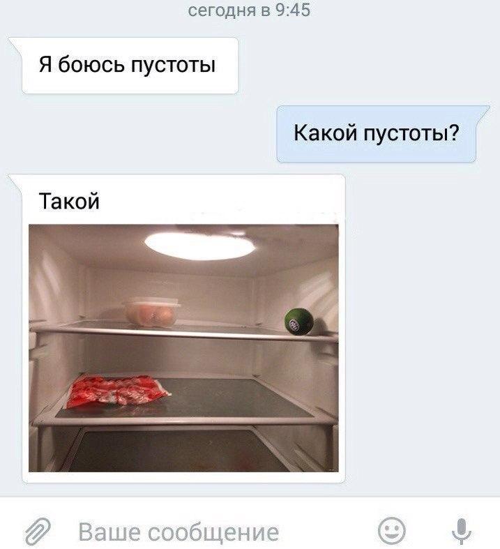 Новые анекдоты про Штирлица Смешные короткие анекдоты о