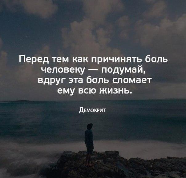 Цитаты про любовь со смыслом великих людей - самые красивые 11