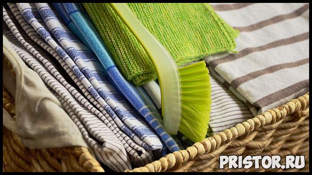 Как отстирать кухонные полотенца в домашних условиях от застарелых пятен 2