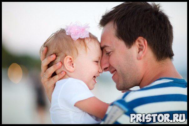 Как полюбить чужого ребенка и наладить с ним хорошие отношения 3