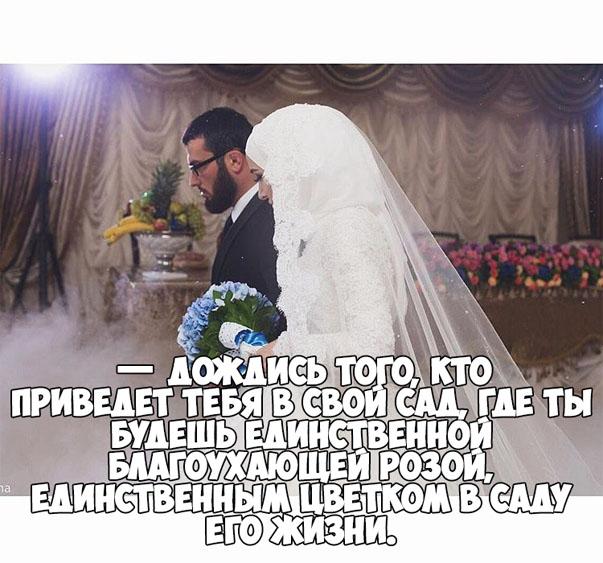 Мусульманские картинки про любовь и отношения - самые красивые 10