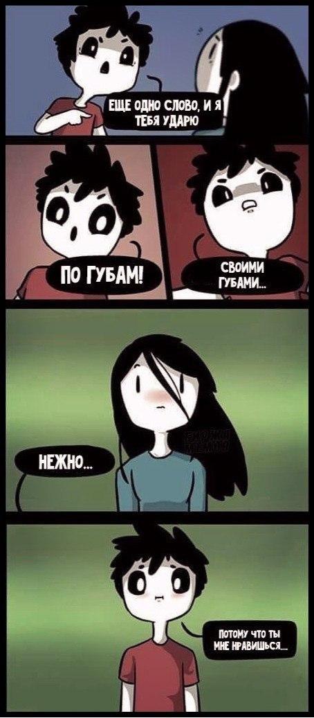Новые смешные и прикольные комиксы №8 - лучшая сборка 12