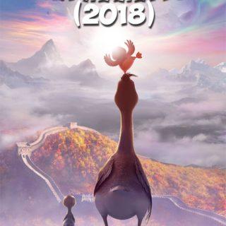 Папа-мама гусь (2018) - дата выхода фильма, трейлер, новости 1