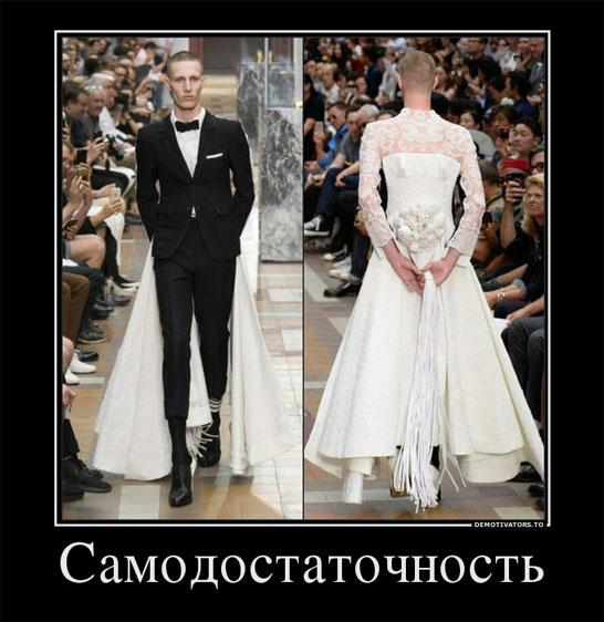 Подборка смешных и прикольных демотиваторов за апрель - лучшие №27 1