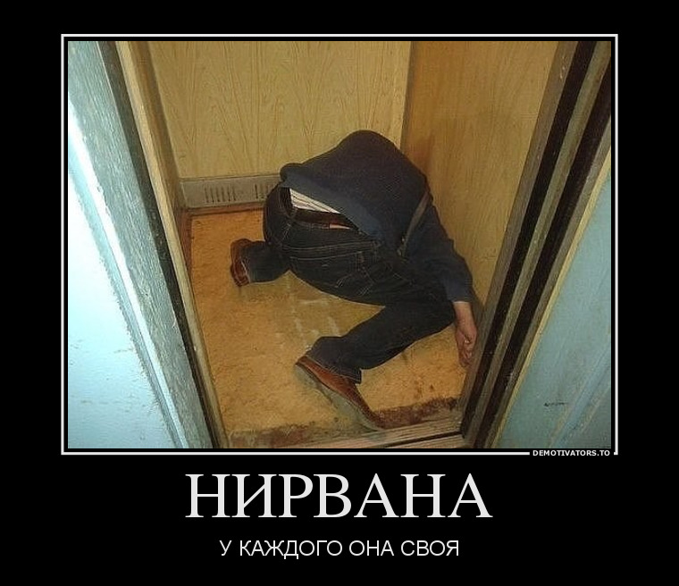 Подборка смешных и прикольных демотиваторов за апрель - лучшие №27 12