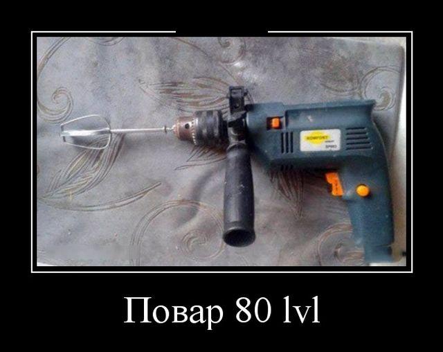 Подборка смешных и прикольных демотиваторов за апрель - лучшие №27 4