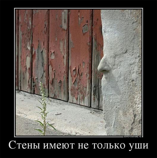 Подборка смешных и прикольных демотиваторов за апрель - лучшие №27 6