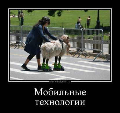 Подборка смешных и прикольных демотиваторов за апрель - лучшие №27 7