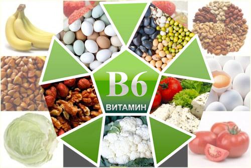 Польза витамина В6 для организма человека - главные свойства 1