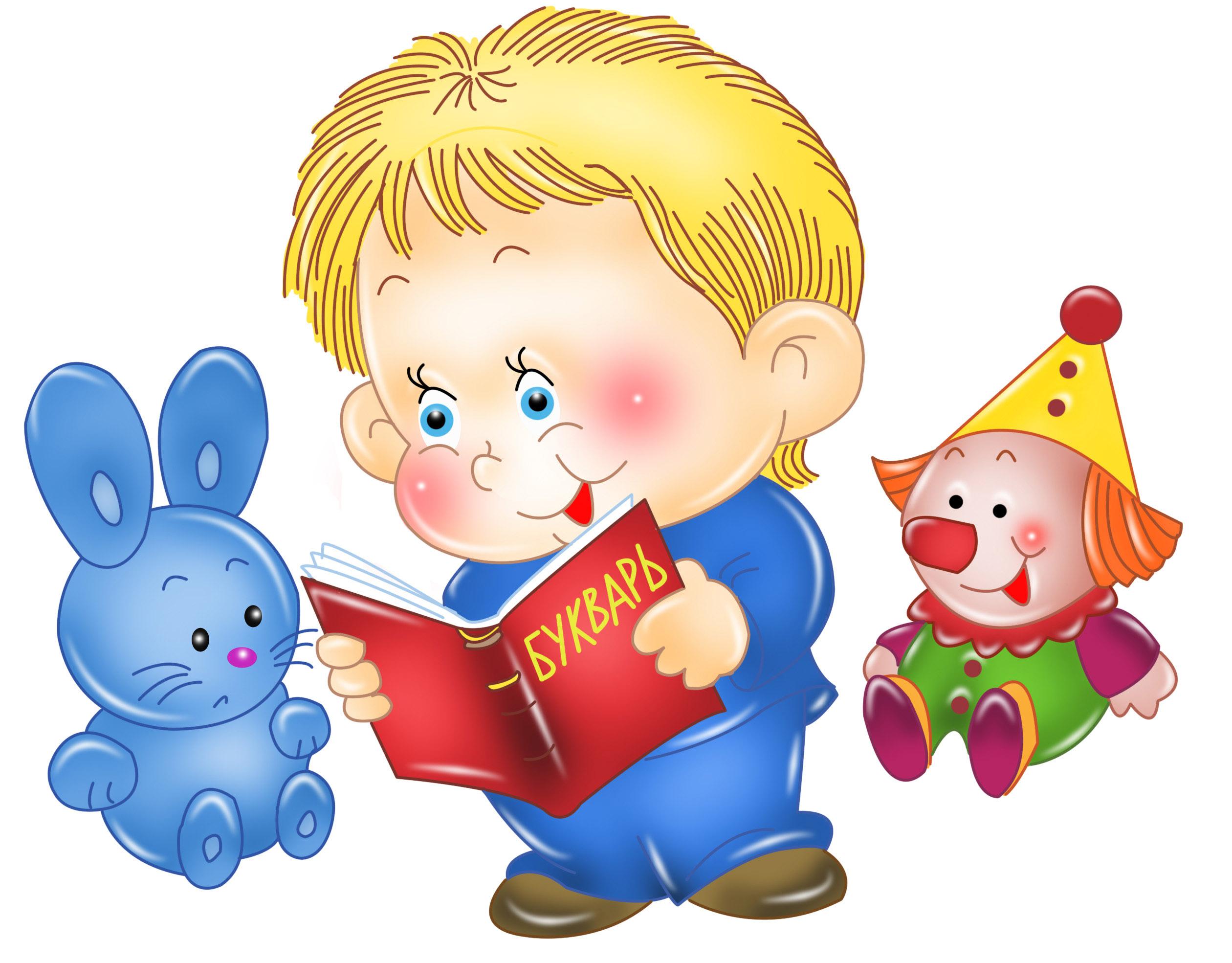 Скачать картинки для детского сада на разные темы - подборка 8