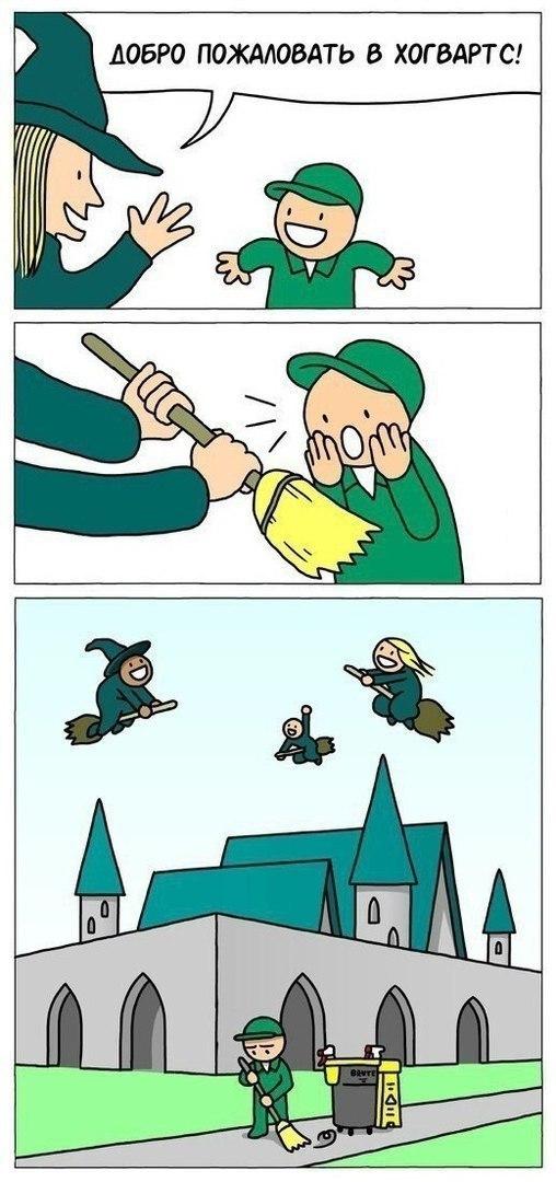 Смешные комиксы до слез в картинках - лучшая забавная сборка №7 8