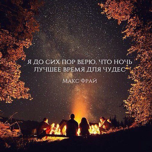 Статусы и цитаты про огонь и пламя - очень красивые и интересные 2